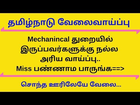 Fresher and Experienced Jobs in Mechanical Department    Diploma,B.E-B.TECH,M.TECH    FIND MY CAREER