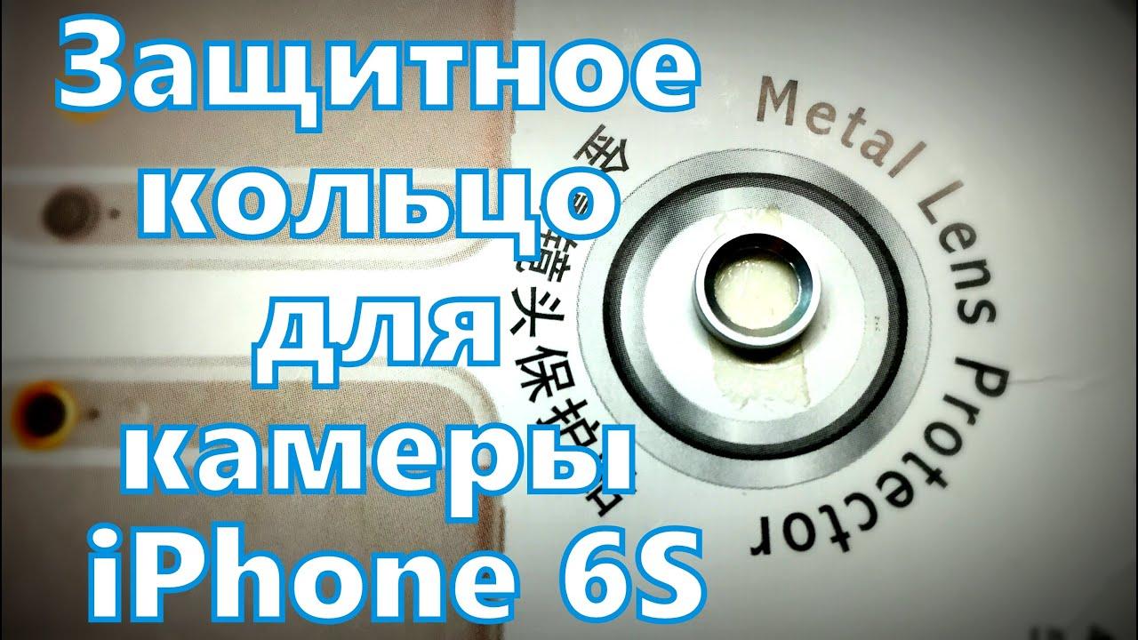 Интернет-магазин мегафон курск: купить apple iphone, цены, каталог с широким выбором, отзывы посетителей. Apple iphone 6s 32gb space gray.