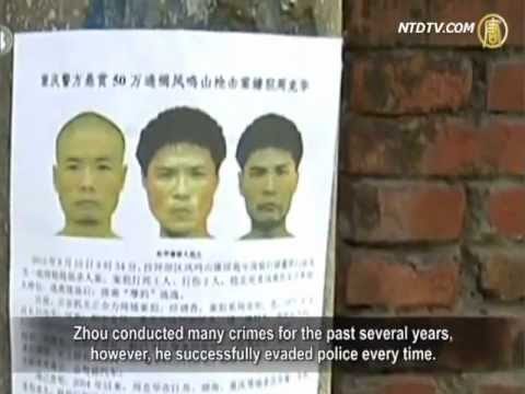 Zhou Kehua's Suspicious Death