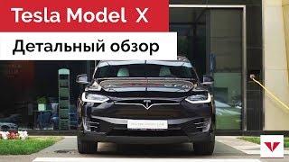 Обзор Tesla Model X - интерьер, двери