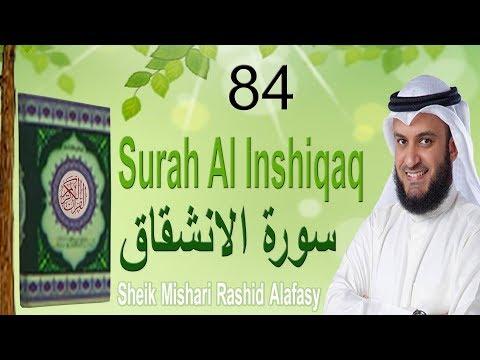84 Surah Inshiqaq Mishary Rashid Alafasy - Beautiful & Heart Touching Recitation