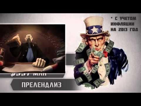 Ленд лиз  США  Вторая мировая