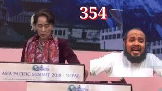 MTV ACTION ((02))((12))((2018)) Rohingya mukartv News world