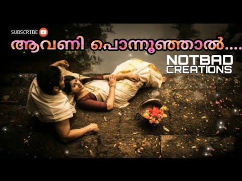 Veruthe Veruthe...| Aavani Ponnunjal Cover Song |  #Status