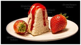 Easy Mini Angel Food Cake Recipe