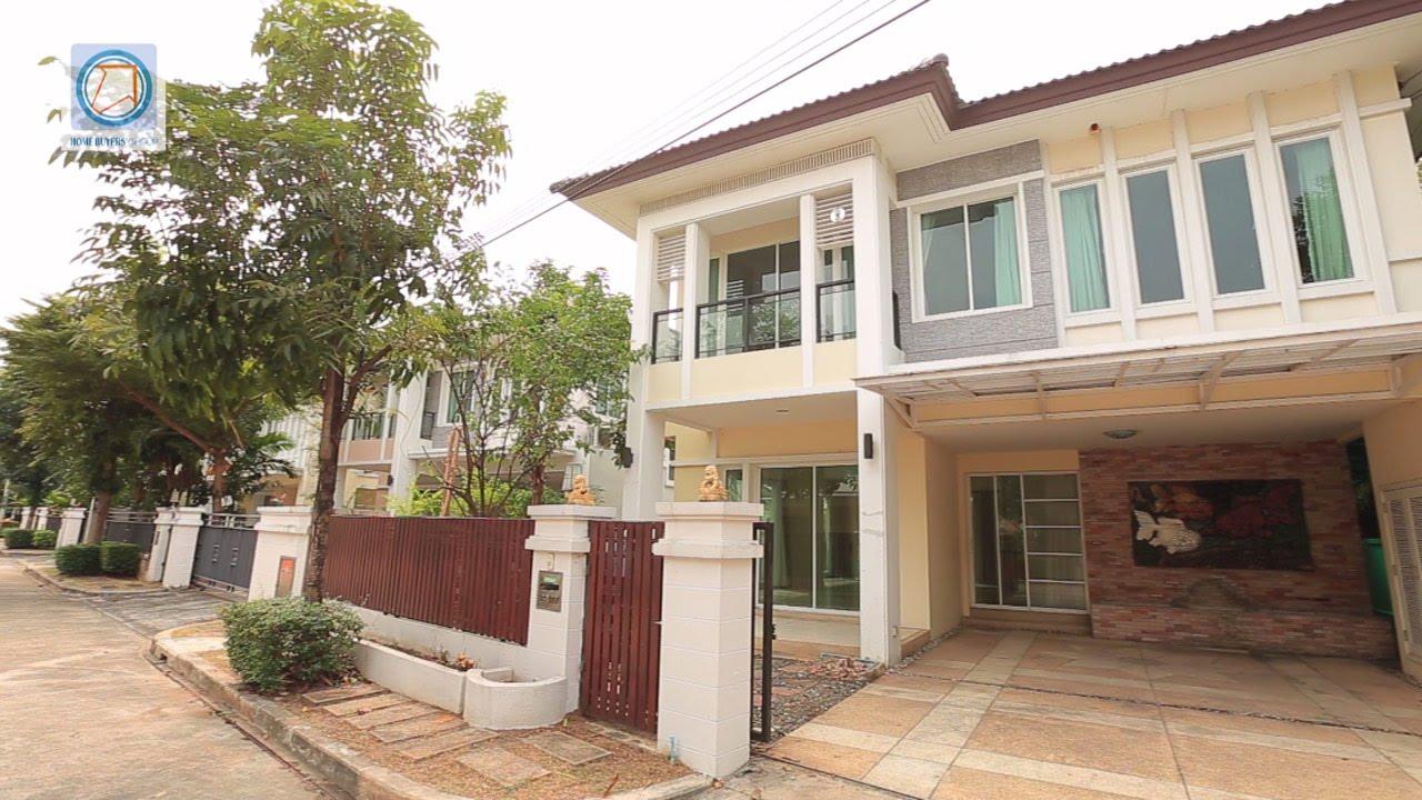 รีวิว ขาย บ้านเดี่ยวมือสอง Bangkok Boulevard ราชพฤกษ์
