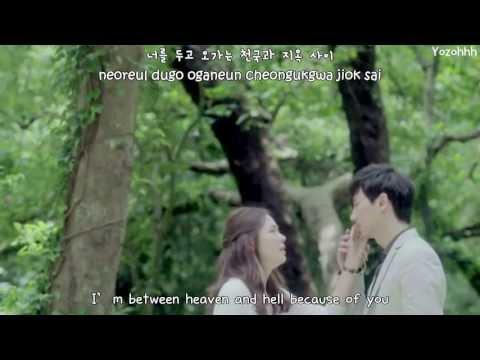 BoA - Between Heaven And Hell FMV (Shark OST)[ENGSUB + Romanization + Hangul]