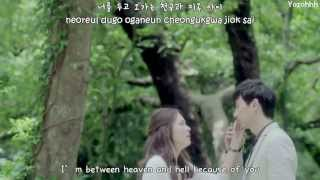 BoA - Between Heaven And Hell FMV (Shark OST)[ENGSUB + Romanization + Hangul]