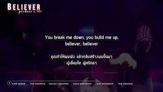 THAISUB l Produce x 101 Dance Position - ♬ Believer (ORIG.Imagine Dragons)