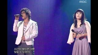 Jang Hye-jin & Monday Kiz - 장혜진 & 먼데이 키즈- 마주치지 말자
