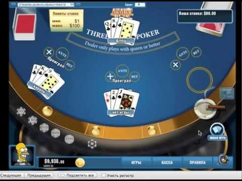 Покерный набор Luxury Ceramic на 300 фишекиз YouTube · С высокой четкостью · Длительность: 2 мин7 с  · Просмотры: более 1,000 · отправлено: 3/23/2015 · кем отправлено: Ultimate poker
