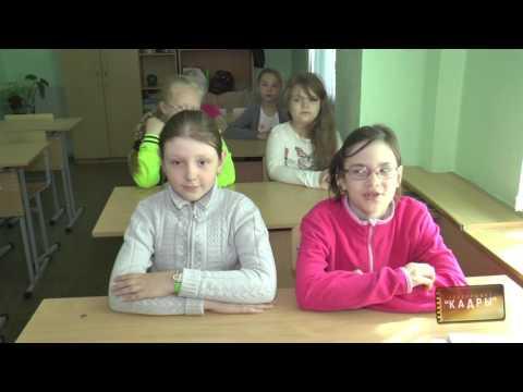 Кадры 111. Детская школа искусств №4 г. Челябинска