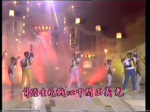小虎隊(胡渭康 林利 孫明光) @溫情滿香江綜合晚會1984 Part Two 清晰版 - YouTube