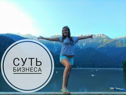 Кто напал на автобус с российскими туристами в Абхазии