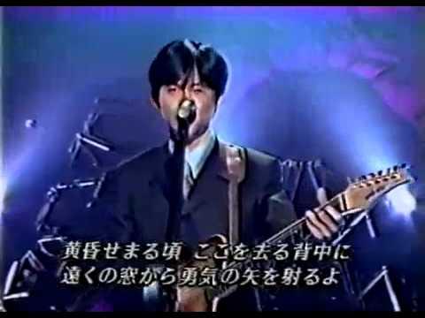 Yu yu Hakusho - Taiyou ga Mata Kagayaku Toki Live