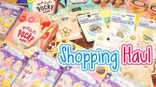ShopaHAULic! Yuri on Ice, Craft Supplies, Snacks, and MORE!