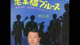 中井昭氏は下関出身。工場で片手を失うが長崎を舞台に、「高橋勝とコロ...
