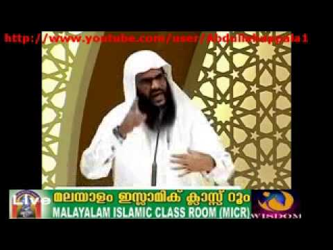 Ramadhan Speech: World Trade Centre Dubai 2014 Husain Salafi
