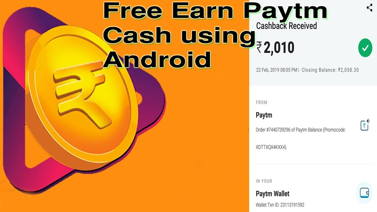Free Earn Paytm Cash using on Rozdhan App - Free Knowledge