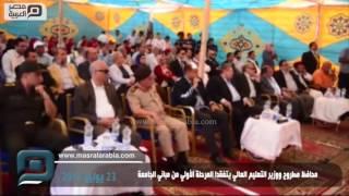 مصر العربية | محافظ مطروح ووزير التعليم العالي يتفقدا المرحلة الأولي من مباني الجامعة