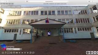 3D Тур Школа 29 города Самара