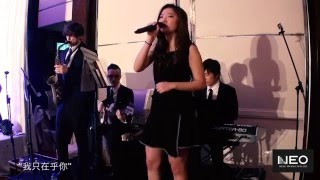 Neo Music Production - Hong Kong Wedding Live Band - SkyCity Marriott