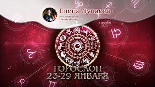 видео Уникальная руна Эйваз