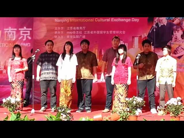 [NUIST] Yamko Rambe Yamko from Indonesia (Nanjing International Cultural Exchange Day 2012) Travel Video
