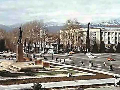 Душанбе Таким я