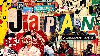 Famous Dex - Japan [1 HOUR INSTRUMENTAL]