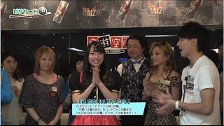 放映日 2016年9月22日(木) 25時30分~26時 放送局 テレビ神奈川 公式...