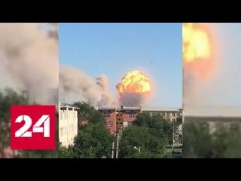 Серия мощных взрывов прогремела на складе боеприпасов в Казахстане - Россия 24