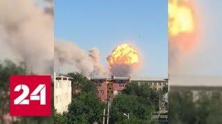 Смотреть видео Серия мощных взрывов прогремела на складе боеприпасов в Казахстане - Россия 24 онлайн