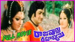 Rajaputra Rahasyam || Telugu Full Movie  || NTR,Jamuna,Jayaprada,Mohanbabu