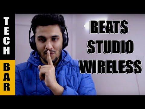 Beats Studio Wireless Headphones Review in Hindi - Best Premium Headphones?