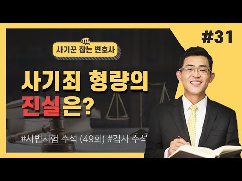 대법원 종합법률정보