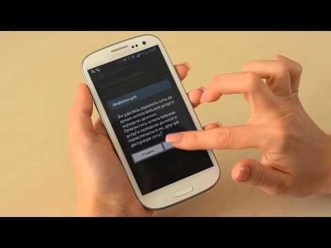 Настройка 3g Киевстар в телефоне - Samsung galaxy