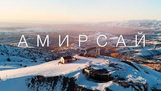 Amirsoy Resort первый горнолыжный курорт в Узбекистане