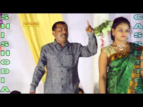 RAGNI----Mosi Bata Kyu Bulwaya Karde Mere (FULL HD)----(ANURADHA & KARAMVEER)