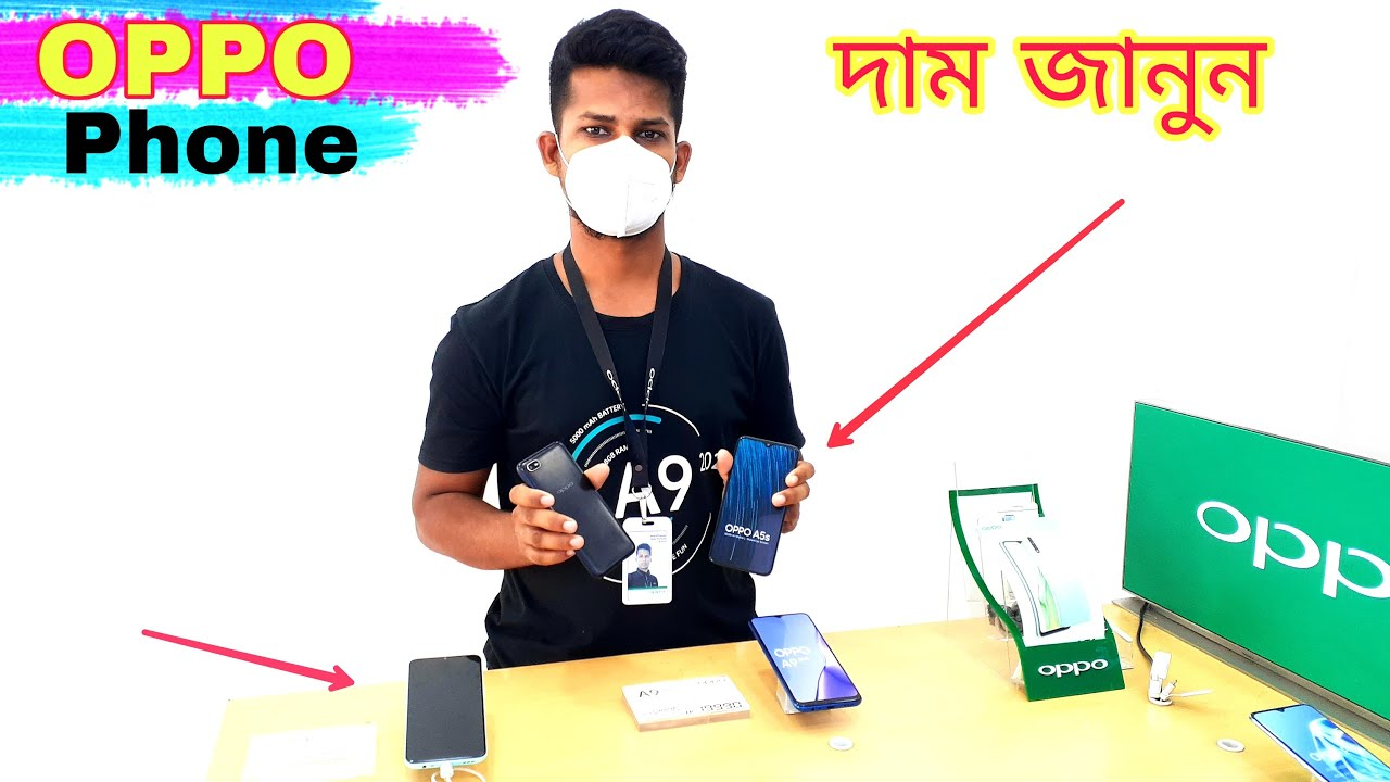 Oppo Phone Update Price In Bangladesh 2020 📱 All Oppo Phone Price In BD | JESTER MH SUMON