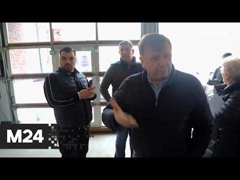 """""""Спорная территория"""": """"в заложниках у УК"""" - Москва 24"""