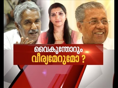 Why delay in making solar scam report public? | News Hour 17 Oct 2017
