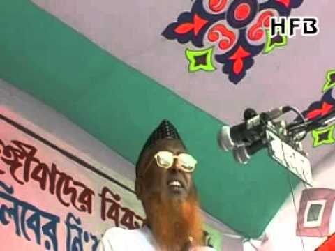 BANGLA AL-HERA SHOFIKUL ISLAM 1