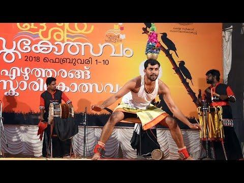 Karakattam Dance With Folk Songs ThaivaMakkal 01