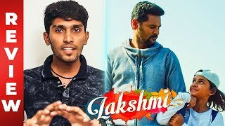 Lakshmi Review by Rukshanth | Prabhu Deva, Ditya Bhande | Vijay | GM 09