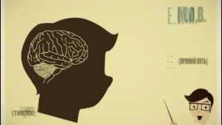 видео Психология цвета в рекламе