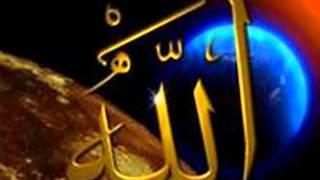 Opick ya Allah Nur