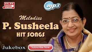 அந்தி நேரத்தில் கேட்கும் சுசிலாவின் இனிமையான பாடல்கள் | Tamil Susheela Audio Songs...