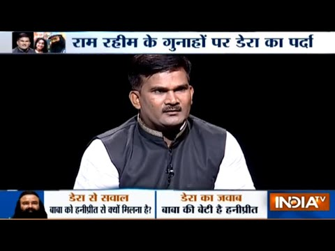 Dera Supporter, Sandeep Sharma on India TV (Full Interview)