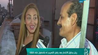 """شاهد.. ريهام سعيد تهاجم المنتحرين.. وتؤكد: """"لا يجب التعاطف معهم"""""""